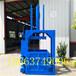 广西油漆桶液压打包机废塑料袋液压打包机价格