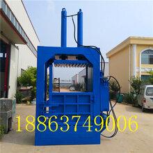 江西工业边角料液压打包机废纸液压打包机价格图片