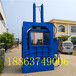 贺州生活垃圾液压打包机秸秆液压打包机厂家报价
