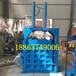 连云港无纺布液压打包机40吨立式液压打包机厂家直销