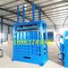 鹤岗废塑料袋液压打包机80吨双杠打包机哪里能买到