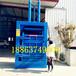 汕头60吨打包机饮料瓶液压打包机图片