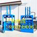 漳州废纸屑液压打包机立式40吨液压打包机批发