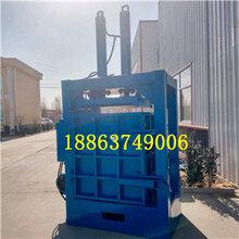 宁夏羊毛液压打包机吨袋液压打包机厂家供应图片