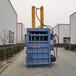 浙江嘉興金屬打包機立式液壓打包機廠家