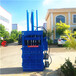 江蘇塑料打包機立式液壓打包機廠家