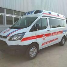 福特V348救护车哪里有卖?图片