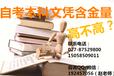 自考本科文凭含金量高不高?武汉自考什么专业最简单?