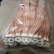接地铜编织防雷导线,防雷软铜带规范要求图片