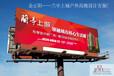 临沂(上品)专业房地产广告设计策划公司