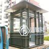 梅江小区物业保安亭