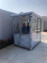 來賓崗亭廠家,來賓小區保安亭,不銹鋼值班崗亭定做圖片