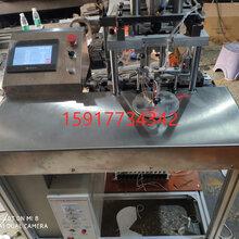 kn95半自动焊耳机图片