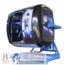 动感模拟飞行器720全方位太空飞行器租赁