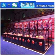 出租零售篮球机电子计数投篮机