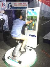 厂家直供健身全套设备VR动感单车租赁