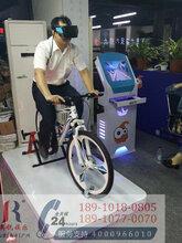 厂家供应运动健身娱乐设备VR动感单车租赁