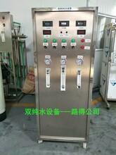 水处理设备之超滤设备厂家报价