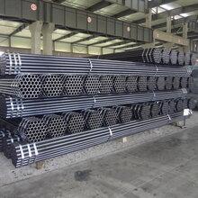 现货直缝焊管/去内焊筋ERW高频焊管/定尺钢管图片