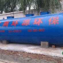 河南专业供应一体化麻鸭污水处理设备,厂家直销地埋式污水处理设备