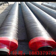滄州高密度聚氨酯保溫管現貨促銷0317-6095166