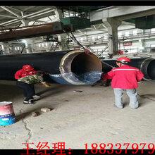 聚氨酯保溫管大量現貨供應0317-6095166王雪梅