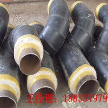 聚氨酯保溫管的生產廠家專業銷售保溫鋼管送孫悟空皮膚