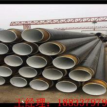 預制聚氨酯保溫管-高密度聚氨酯保溫管-保溫管-高溫保溫鋼管