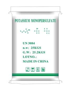 过硫原粉过硫酸氢钾复合盐原粉