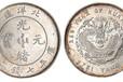 重庆开县免费鉴定钱币字画