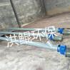 GL管式螺旋输送机--环保输送设备--洪鲲环保--斗式提升机--链式输送机