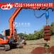螺旋钻螺旋钻机小型液压螺旋钻机旋挖钻机挖掘机属具销售