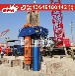 拔桩机工字钢液压大型拔桩机拔桩机械多少钱生产厂家