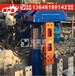 工字钢液压ms工法专业拔桩机拔桩机械