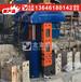 工字钢拔桩机液压拔桩机生产厂家型钢拔桩机