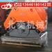 液压平板振动夯挖掘机夯实机挖掘机式强夯机