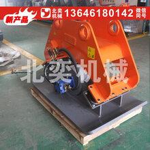 挖掘机手的震动夯高速液压夯实器供应用于斜坡震动夯实机打哼机厂家价格图片