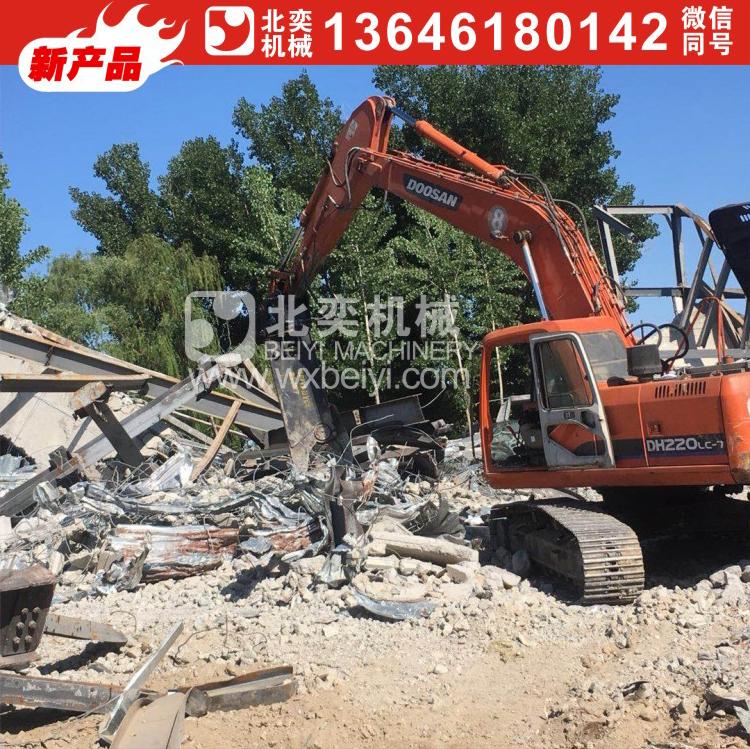 工程大重液压剪挖掘机属具剪破拆回收设备强大的切割力