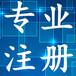 太原专业代办注册商标怎么注册