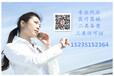 太原注册医疗器械二类备案怎么办理,需要什么条件