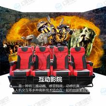 卓远虚拟现实双人骑马9d虚拟现实武汉vr体验馆