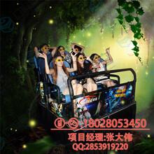 广州卓远9DVR单人座9dvr一套vr游戏设备多少钱