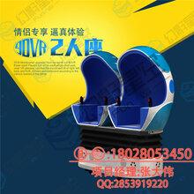 幻影星空飞行影院北京9d电影vr体验设备一套多少钱