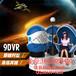 广东VR突击战神9d影院9dvr虚拟设备生产厂家