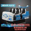 广州卓远VR切水果9d互动影院vr体验设备一套多少钱