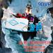 幻影星空加特林9d游戏电影vr体验设备一套多少钱