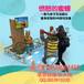 幻影星空地震设备9D虚拟vrvr游戏设备价格