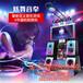 广州卓远HTCVIVE9d电影vr体感游戏机多少钱