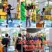 廣州卓遠虛擬現實樂享萌鼠9dvr虛擬現實體驗館一套vr游戲設備多少錢