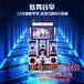 广州卓远720单人飞行器虚拟现实体验厅9d电影院厂家